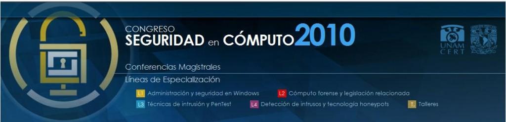 congreso-seguridad-en-computo-UNAM-2010